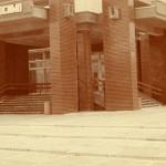Дом быта «Оболонь», 1983.