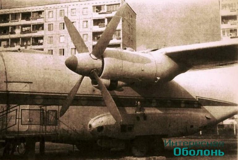 1980-е-годы.-Оболонь-самолет-кинотеатр-e1376247565841 (2)