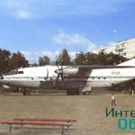 Самолет-кинотеатр на Оболони.
