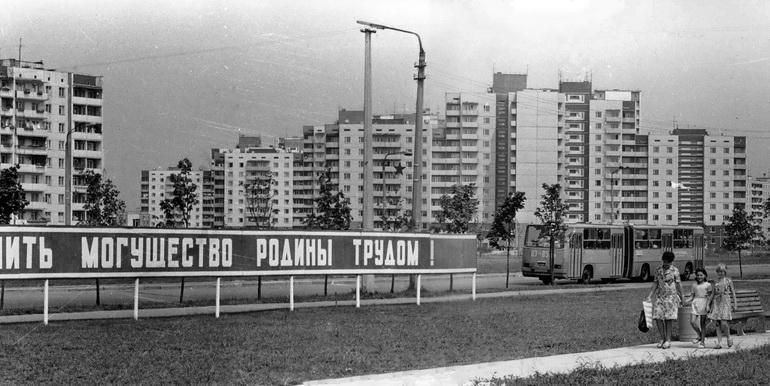 Советские баннеры на Оболони