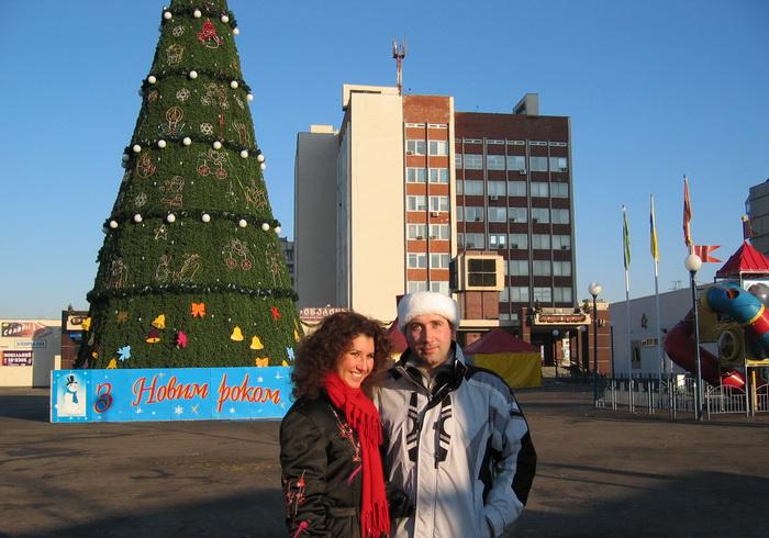 Новый год, 2006