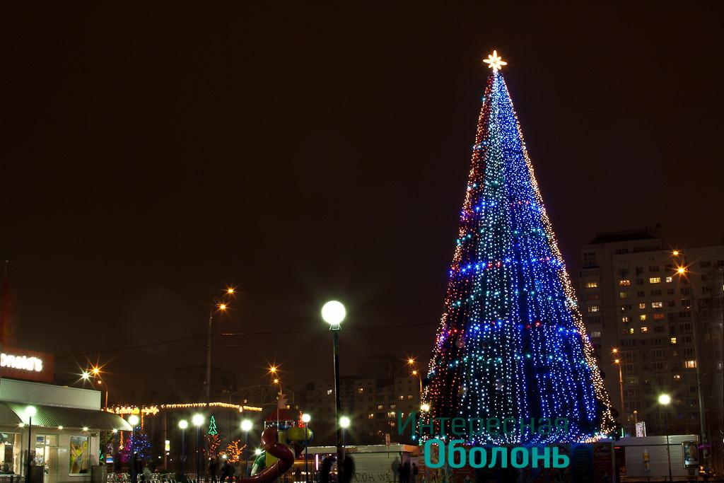 Новый год, 2011