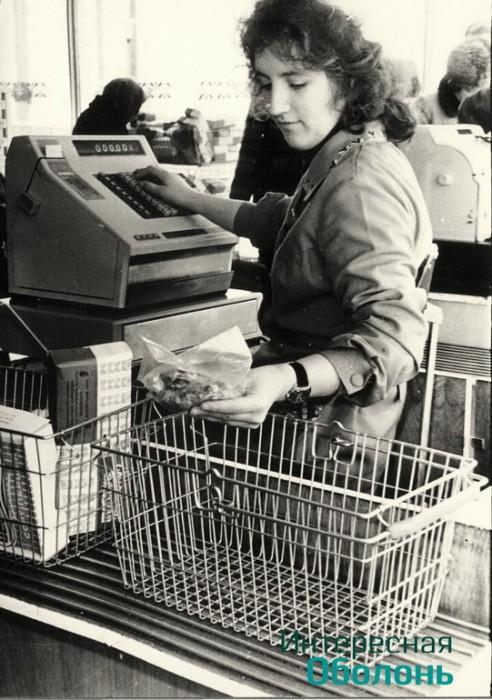 Универсам №3. На кассе. Фото 80-х
