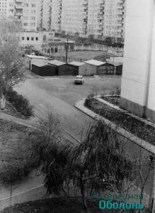 Двор возле Оболонский пр 14-а