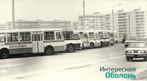 Конечная автобусов
