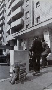 Новоселье, первые жильцы