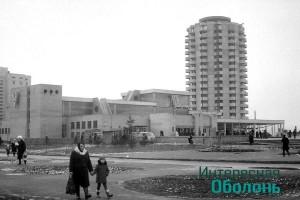 Фото Вячеслава Дядюшенко, 1983