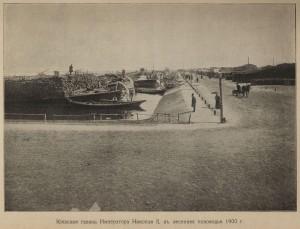 Гаванб весной 1900 года