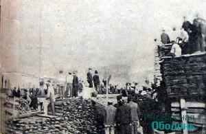 Вид пожара состорны гавани, 1908 год.