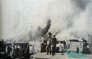 """Фото пожара в газете """"Киевская мысль"""", 1908 год"""