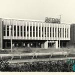 """Кинотеатр """"Братислава"""" на Оболони"""