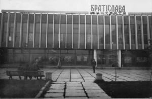 Кинотеатр Братислава