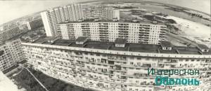 Панорама третьего микрорайона