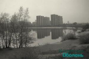 Фото В. Дядюшенко, 1984 год