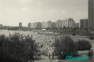 Фото В. Дядюшенко, 1988 год